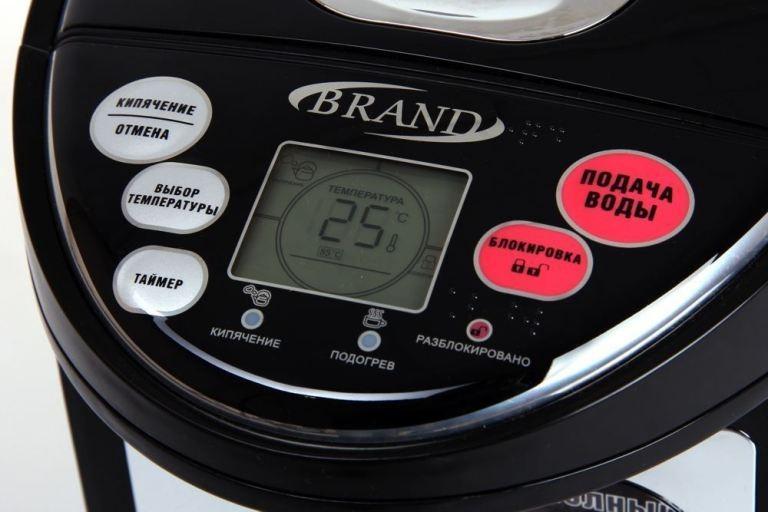 Чайник-термос Brand (функции)