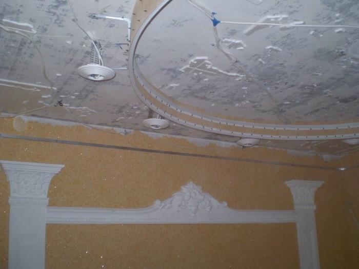 Каркас для двухуровневого потолка
