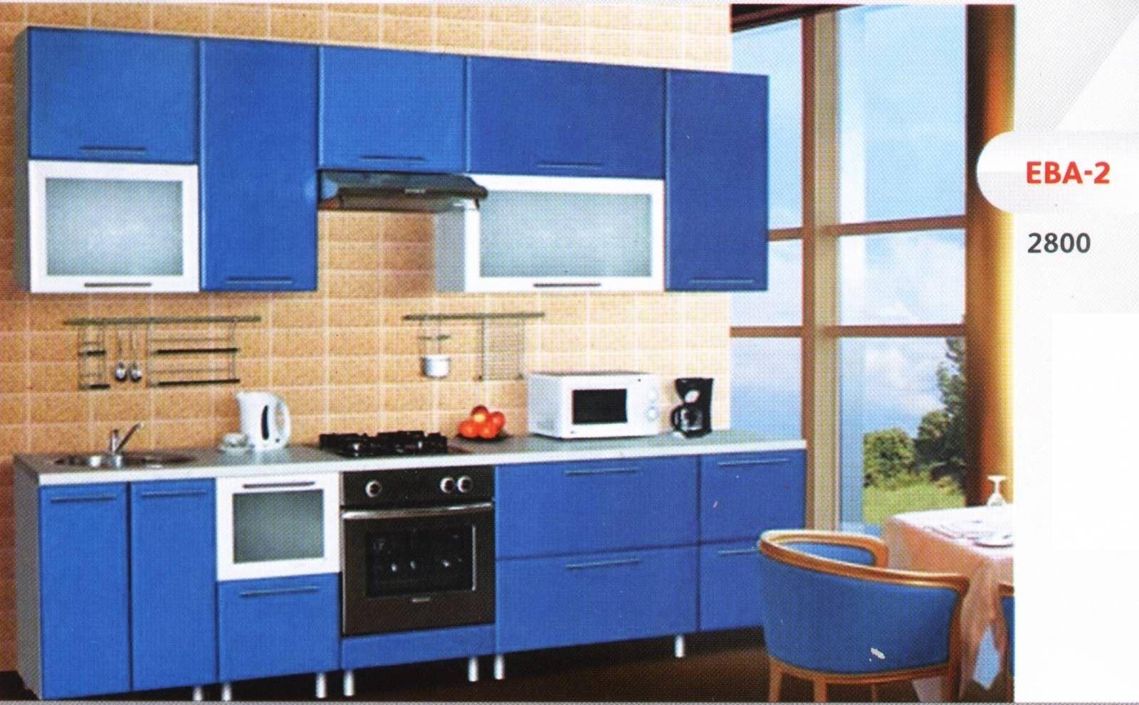 ОлесЯ (синий) - мебель для дома: гостиные, спальни, прихожие.