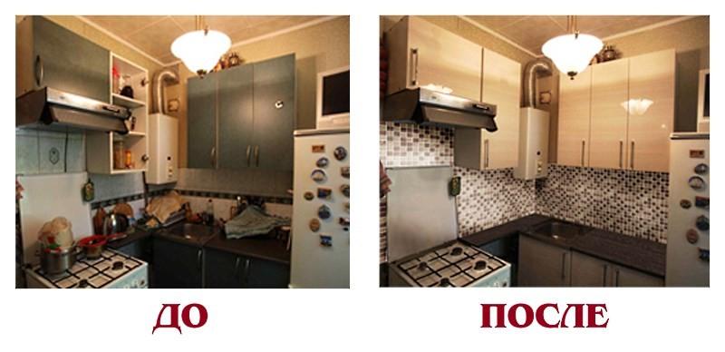 замена фасадов кухни было стало