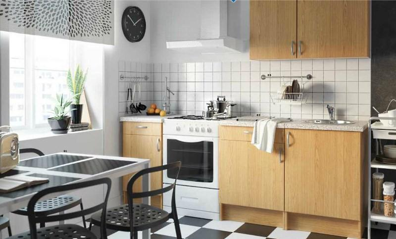 Кухня Альбру