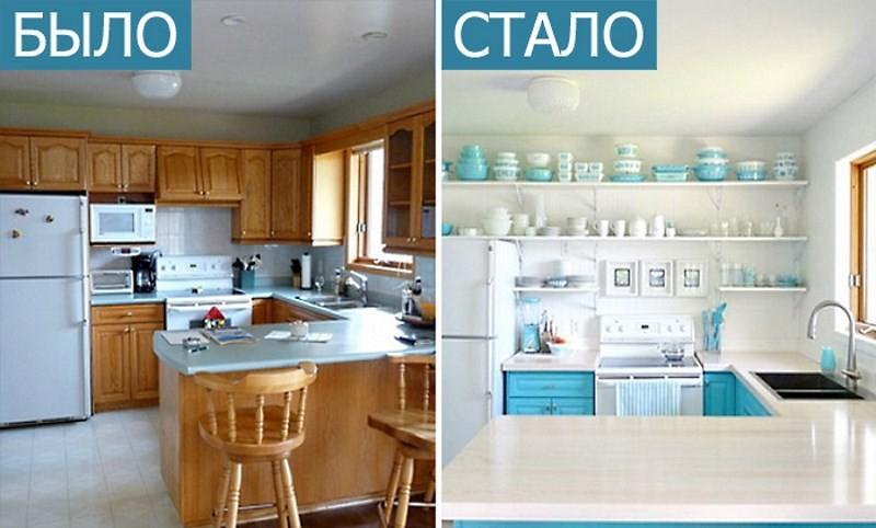 кухня до ремонта и после
