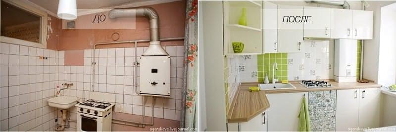 Очистительная клизма в домашних условиях сама 488