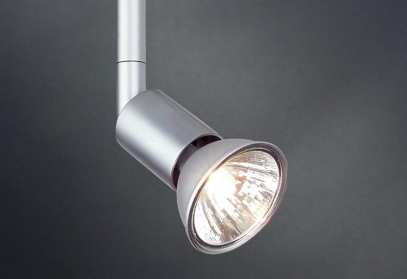 Галогенная лампа освещения