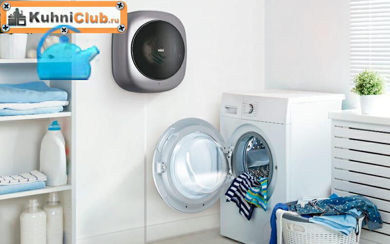 Мини-стиральная-машина-как-дополнение-к-большой-технике