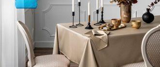 Скатерть-для-кухонного-стола