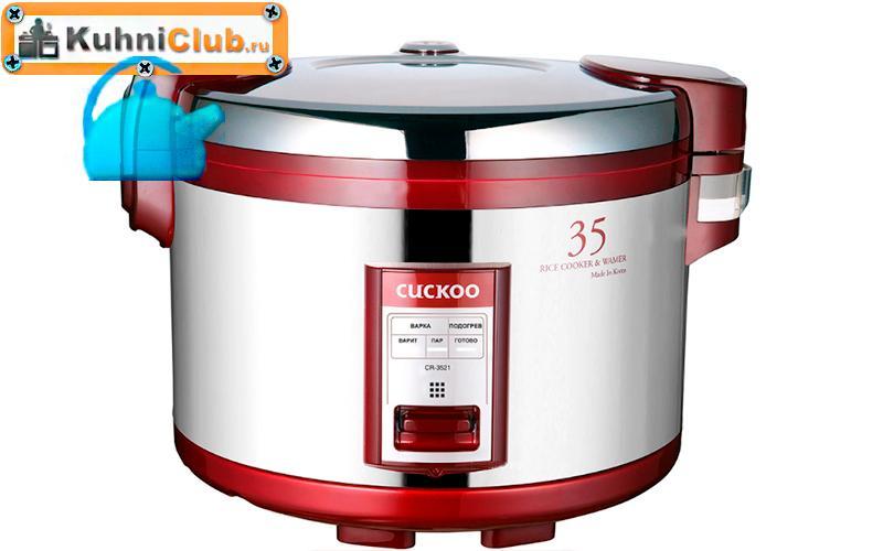 Cuckoo-CR-3521-Рисоварка