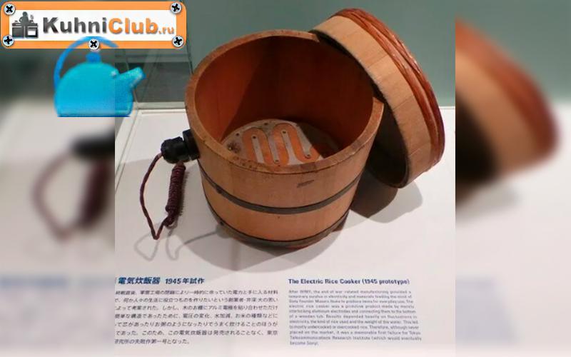 Первая-деревянная-рисоварка-фирмы-Sony