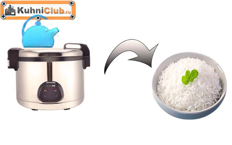 Рекомендации-при-использовании-рисоварки