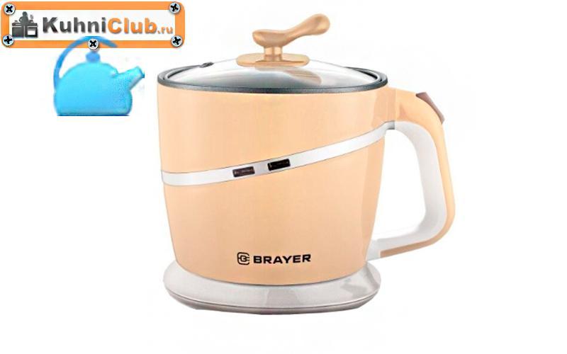 Рисоварка-BRAYER-BR2800